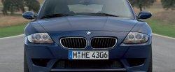 koło dwumasowe do BMW Z4 M