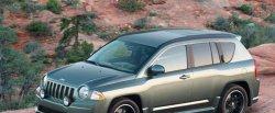 koło dwumasowe do Jeep Compass
