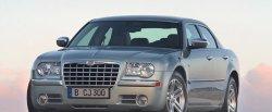 koło dwumasowe do Chrysler 300C