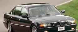 koło dwumasowe do BMW 728