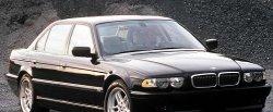koło dwumasowe do BMW 725