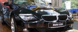 koło dwumasowe do BMW 630