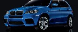 koło dwumasowe do BMW X5M