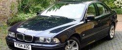 koło dwumasowe do BMW 535