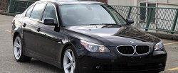 koło dwumasowe do BMW 530
