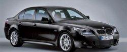 koło dwumasowe do BMW 520