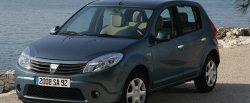 koło dwumasowe do Dacia Sandero