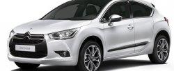koło dwumasowe do Citroën DS4