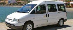 koło dwumasowe do Citroën Jumpy Combi