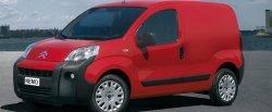koło dwumasowe do Citroën Nemo