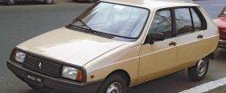 koło dwumasowe do Citroën Visa