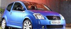 koło dwumasowe do Citroën C2