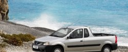 koło dwumasowe do Dacia Pick Up
