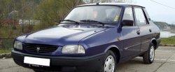 koło dwumasowe do Dacia 1410