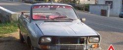 koło dwumasowe do Dacia 1400