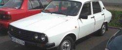 koło dwumasowe do Dacia 1310