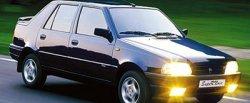 koło dwumasowe do Dacia Super Nova