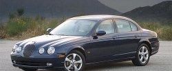 koło dwumasowe do Jaguar S-Type R