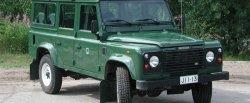koło dwumasowe do Land Rover Defender