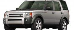 koło dwumasowe do Land Rover Discovery