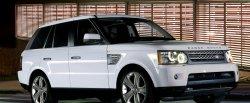 koło dwumasowe do Land Rover Range Rover Sport