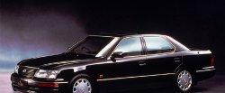 koło dwumasowe do Lexus LS400