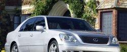 koło dwumasowe do Lexus LS430