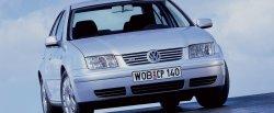 koło dwumasowe do Volkswagen Bora