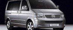 koło dwumasowe do Volkswagen Caravelle