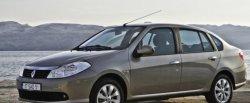 koło dwumasowe do Renault Symbol