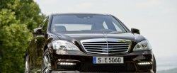 koło dwumasowe do Mercedes-Benz S 63 AMG