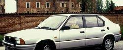 koło dwumasowe do Alfa Romeo 33